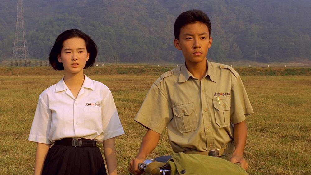A BRIGHTER SUMMER DAY (4K)   dir. Edward Yang  1991