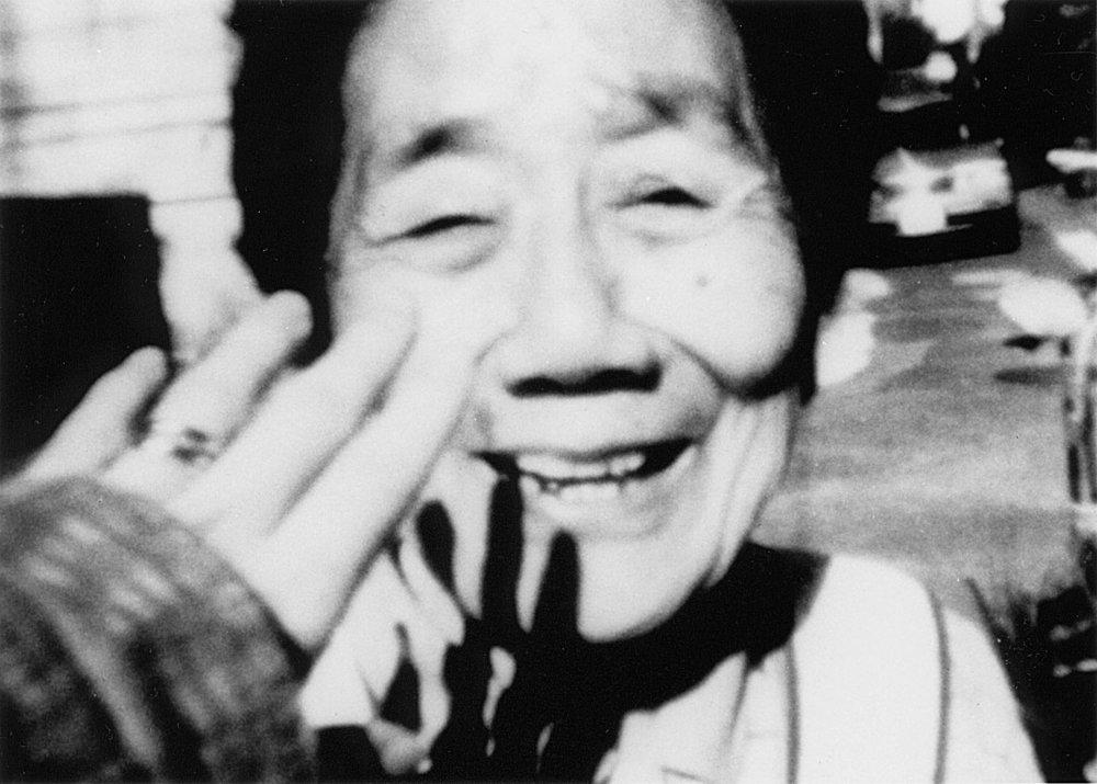 KATATSUMORI (restoration of 8mm)   dir. Naomi Kawase