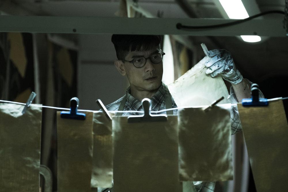 PROJECT GUTENBERG + Q&A | Special Gala   dir. Felix Chong