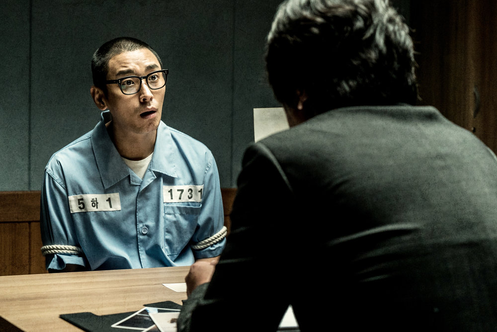 DARK FIGURE OF CRIME + Q&A | Opening Gala   dir. Kim Tae-gyun