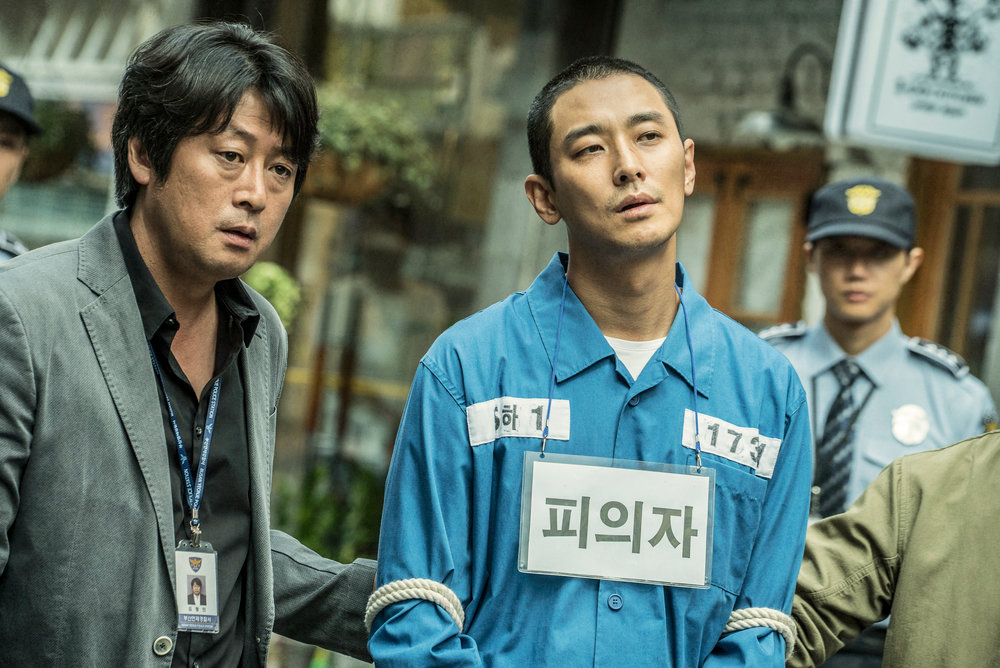 DARK FIGURE OF CRIME   + Q&A with Director Kim Tae-gyoon, Actor Kim Yoon-seok