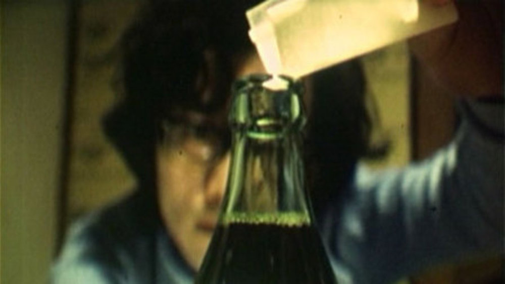 THE ISOLATION OF 1/880000 (restoration of 8mm)   dir. Ishii Sogo