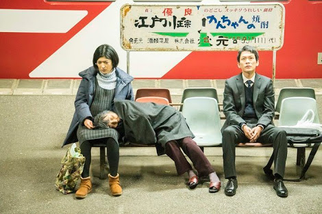 10 YEARS JAPAN    TUE 30 OCT, 7PM @VUE P