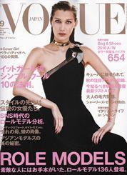 Vogue, Sept 2016