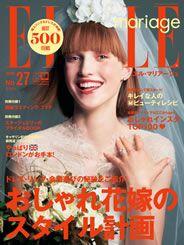 Elle, Sept 2016