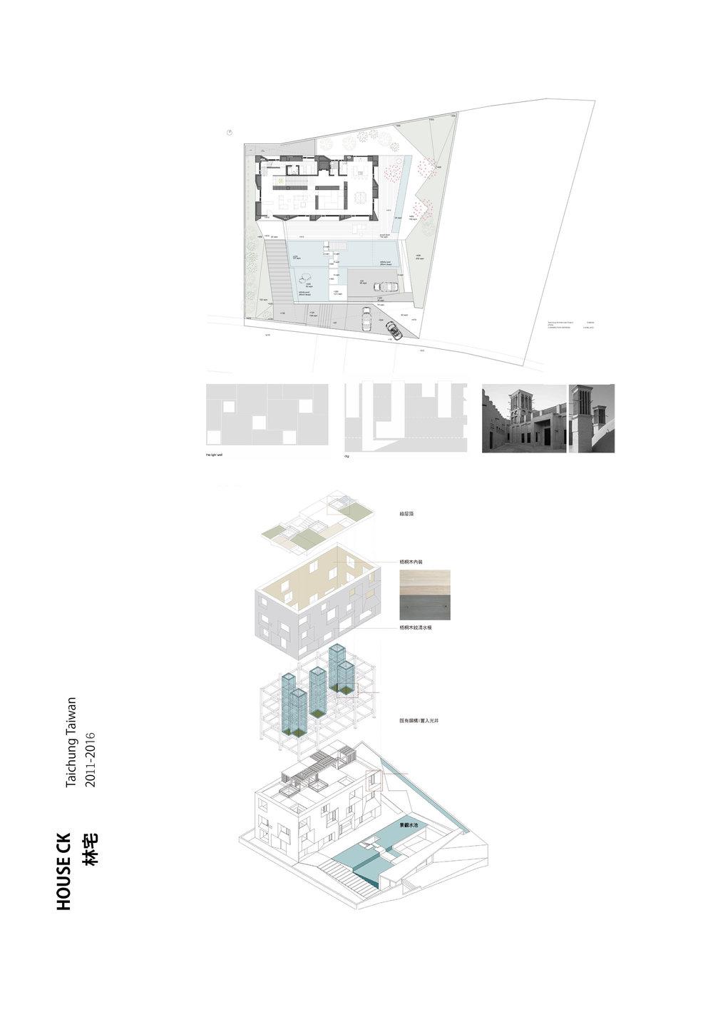 10-wohnhaus-ck-behet-bondzio-lin-architekten.jpg