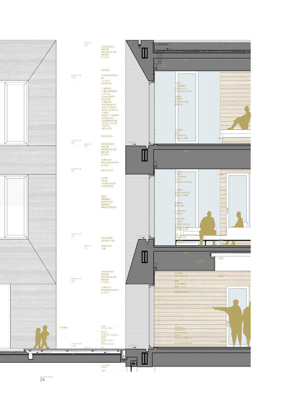 11-wohnhaus-ck-behet-bondzio-lin-architekten.jpg