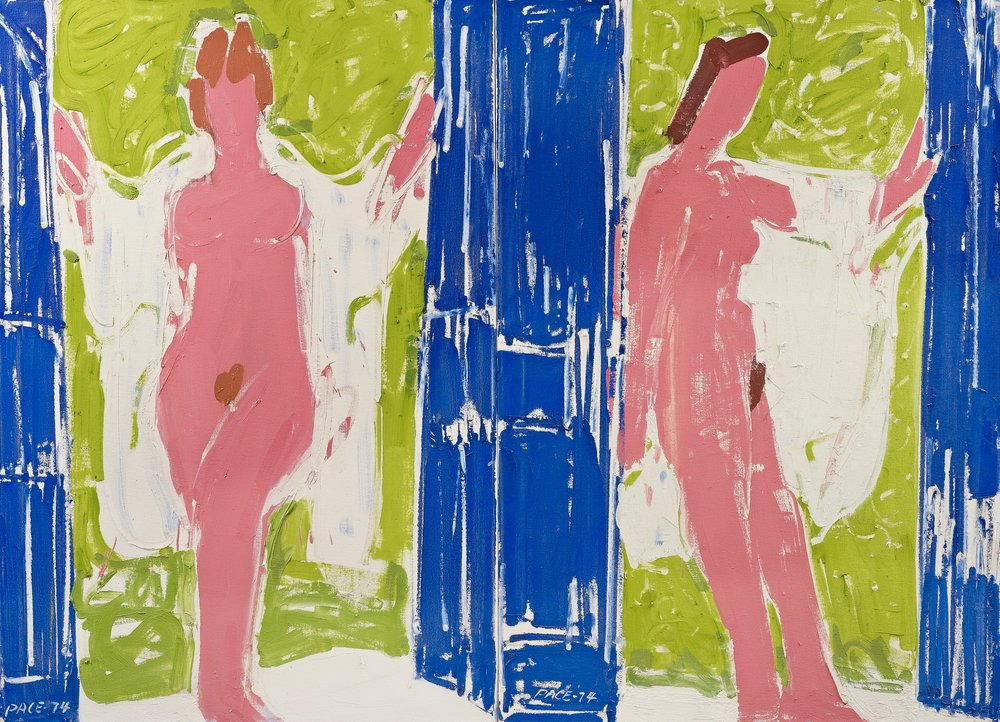 Stephen Pace,  Double Entrance  (74-8), 1974  Oil on Canvas, 44 1/2 x 61 1/2 in.