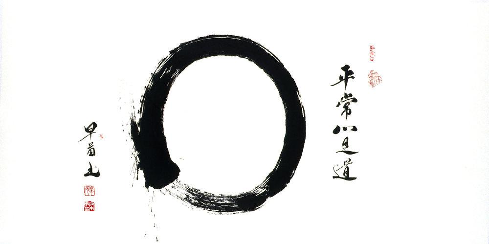 Zen Enso