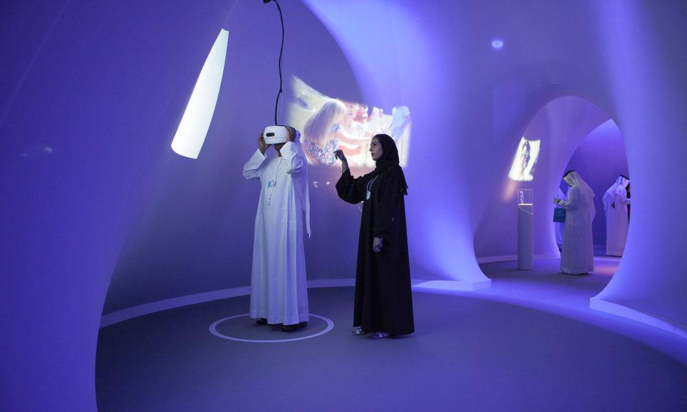 Le Musée du Futur   Bureau du Premier Ministre des Émirats Arabes Unis