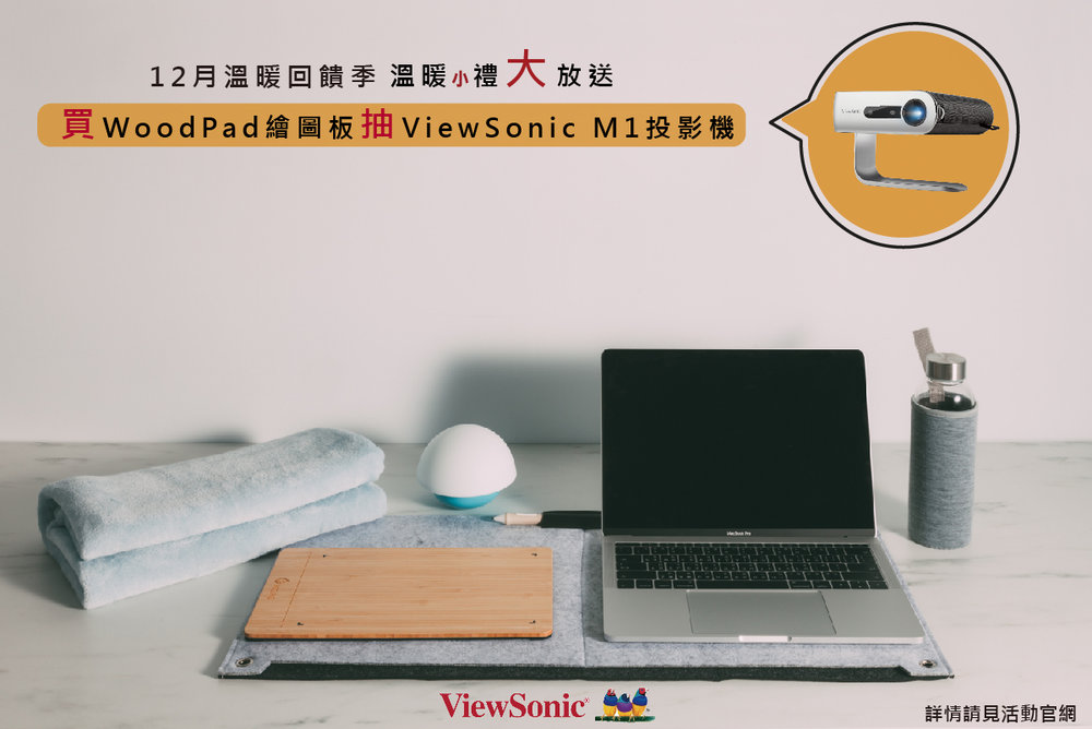 WeChat 圖片_20181208220102.jpg