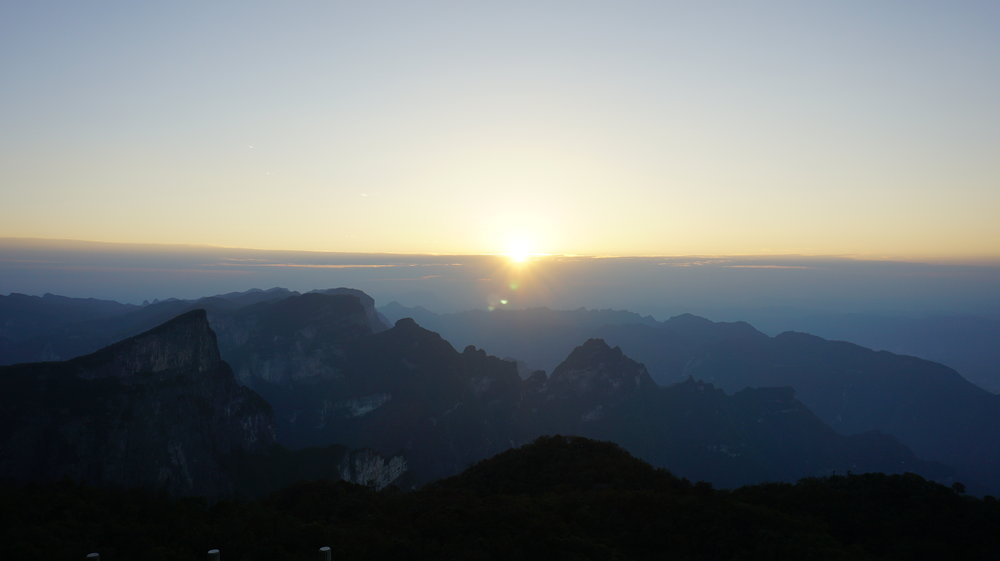 The sunset off Tianmen Shan