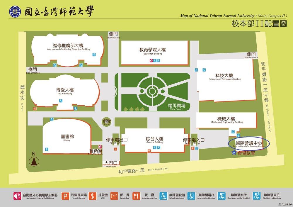國際會議中心地圖.jpg