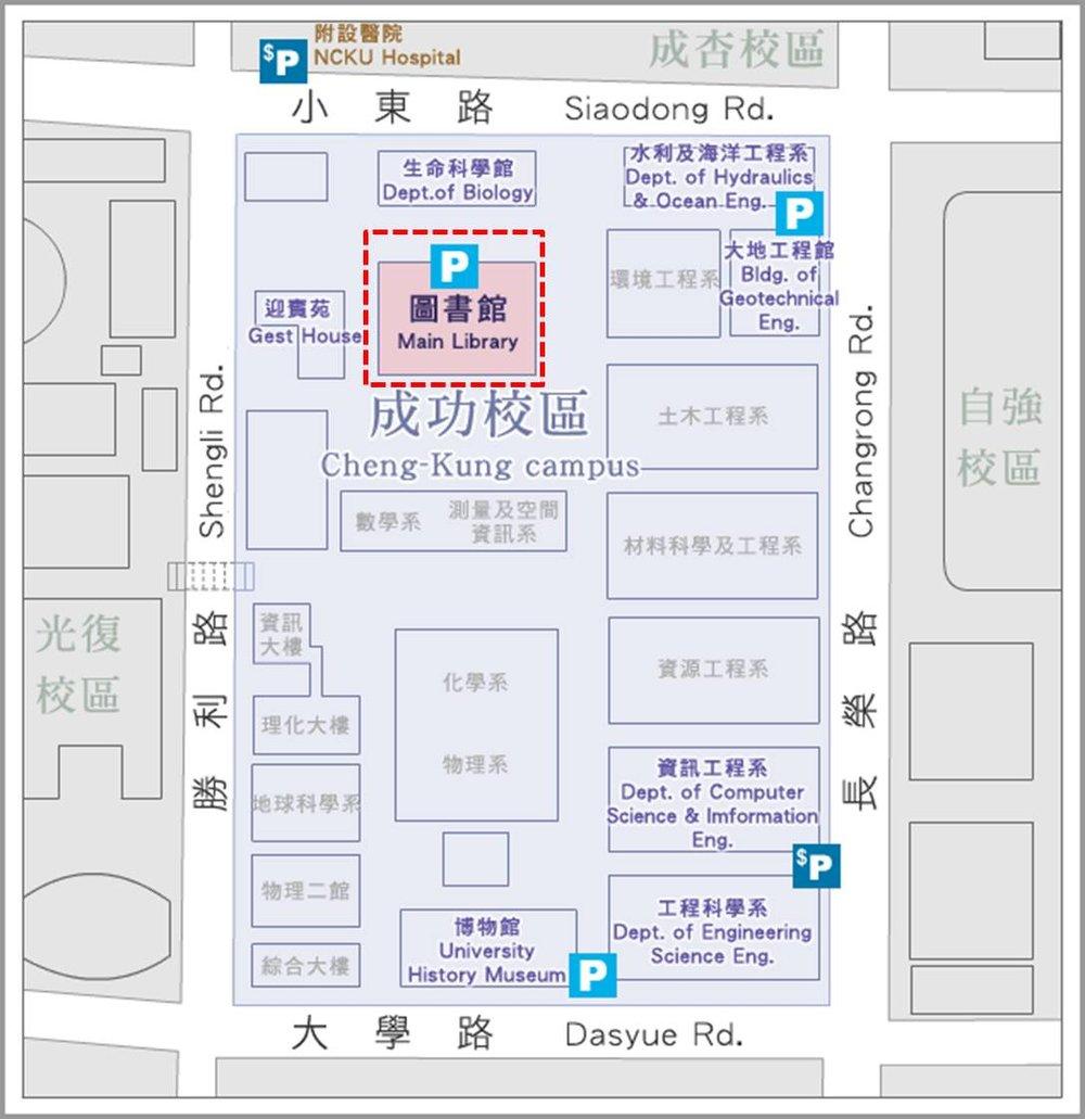 成功大學交通地圖.jpg