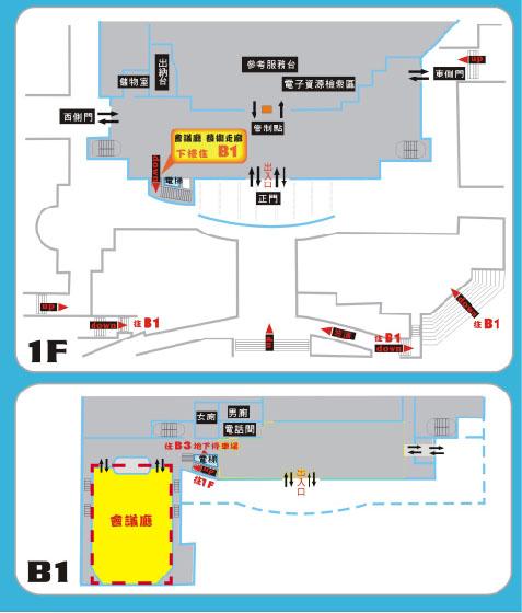 成功大學交通地圖2.jpg