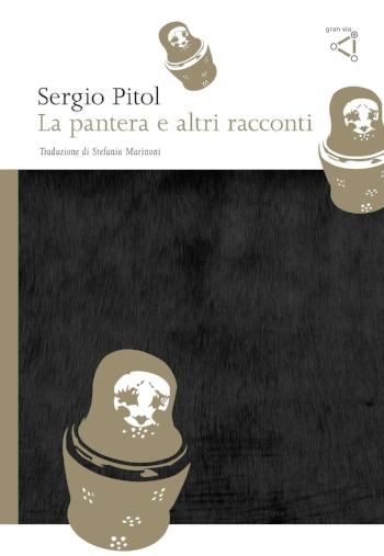 pitol_la-pantera_cover-HD (1).jpg