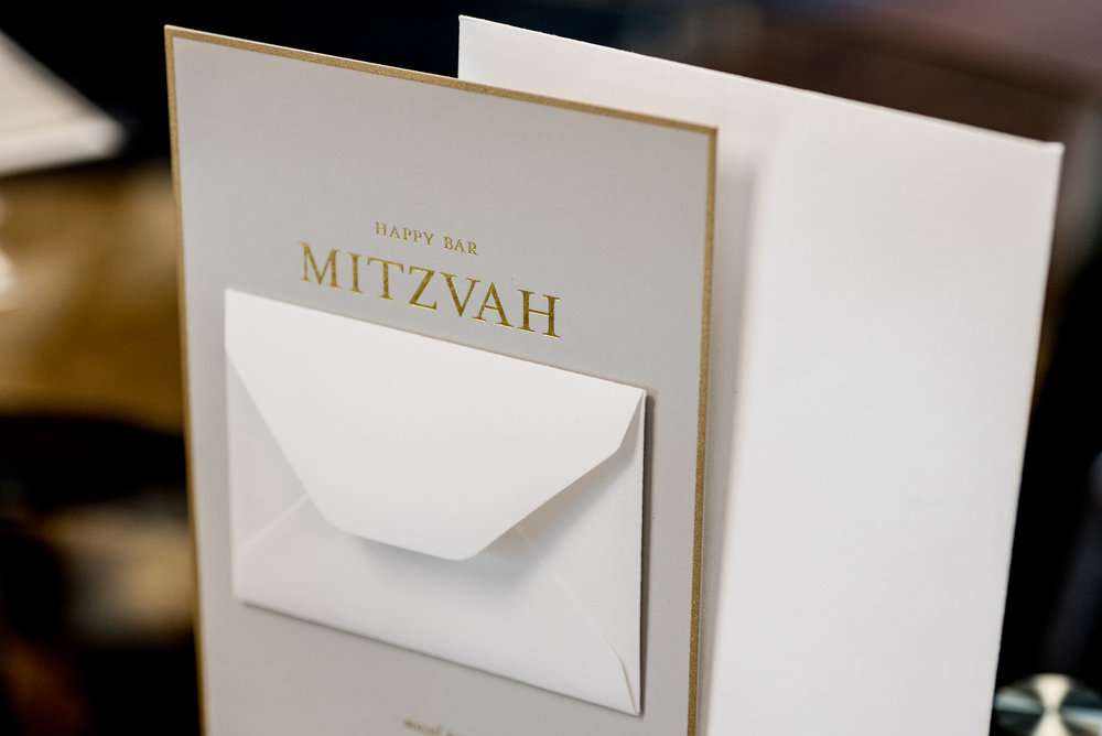 custom-stationery-celebration-narmitzvah.jpg