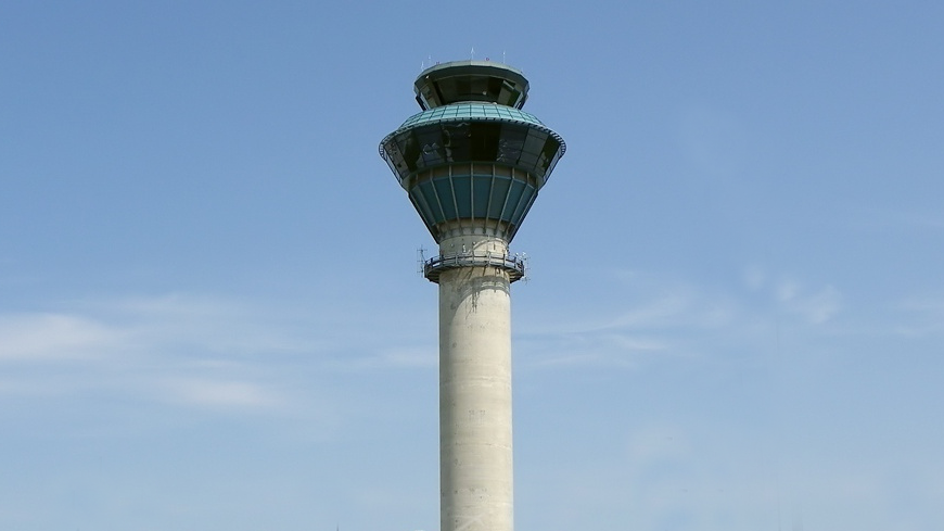 <strong>ATC TOWER</strong><p>Toronto, ON</p>