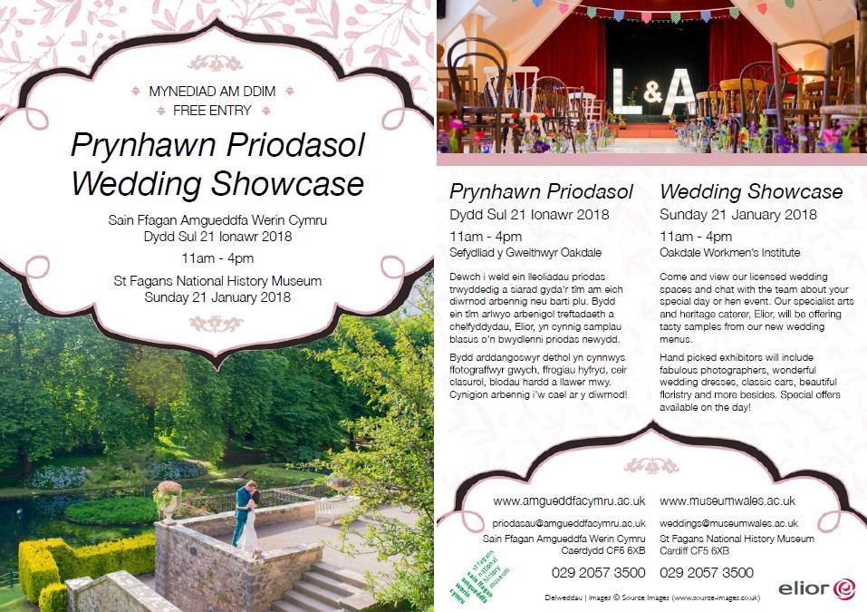 Showcase Flyer JPEG.jpg