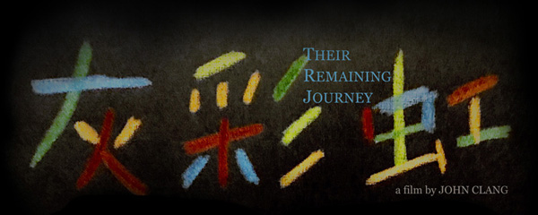 Their Remaining Journey