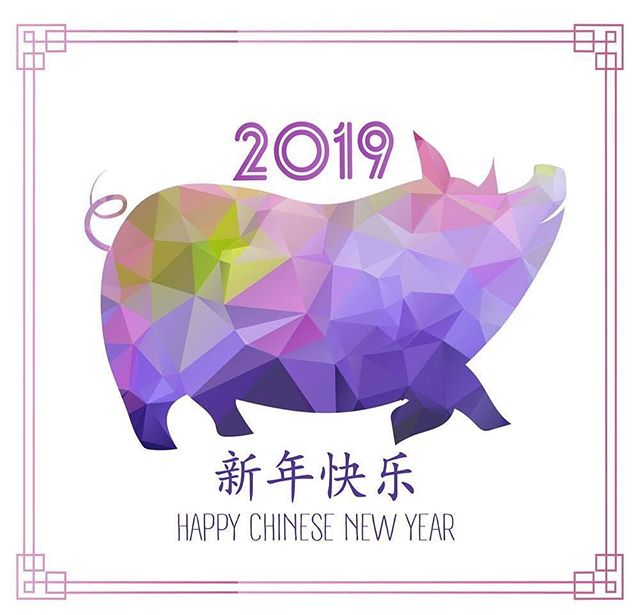 To everyone who celebrates, wishing you health, wealth and good fortune. #ChineseNewYear⁠ ⁠ 🎉