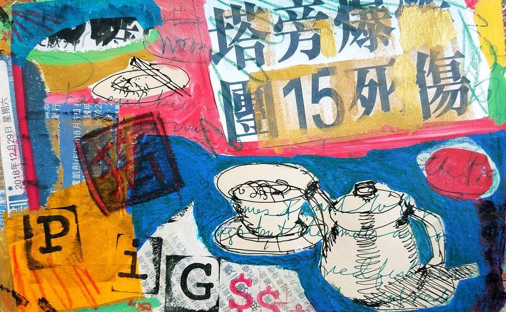Chinatown Mash-up