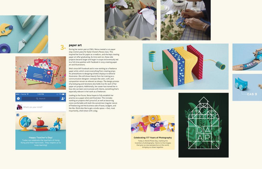 layouts_v22.jpg