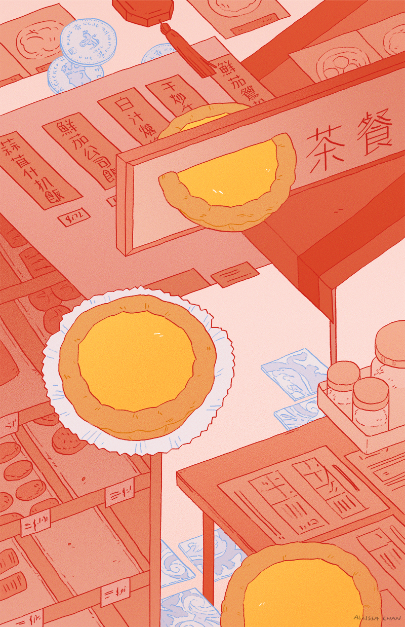 self-directed work  — a piece about egg tarts for  Family Style: an AAPI food anthology