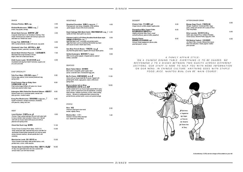 26_08_food menu_Page_3.jpg