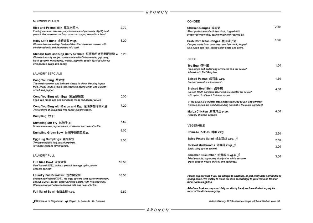 26_08_food menu_Page_2.jpg
