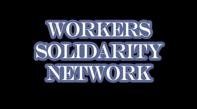 WorkerSolidarity.jpg