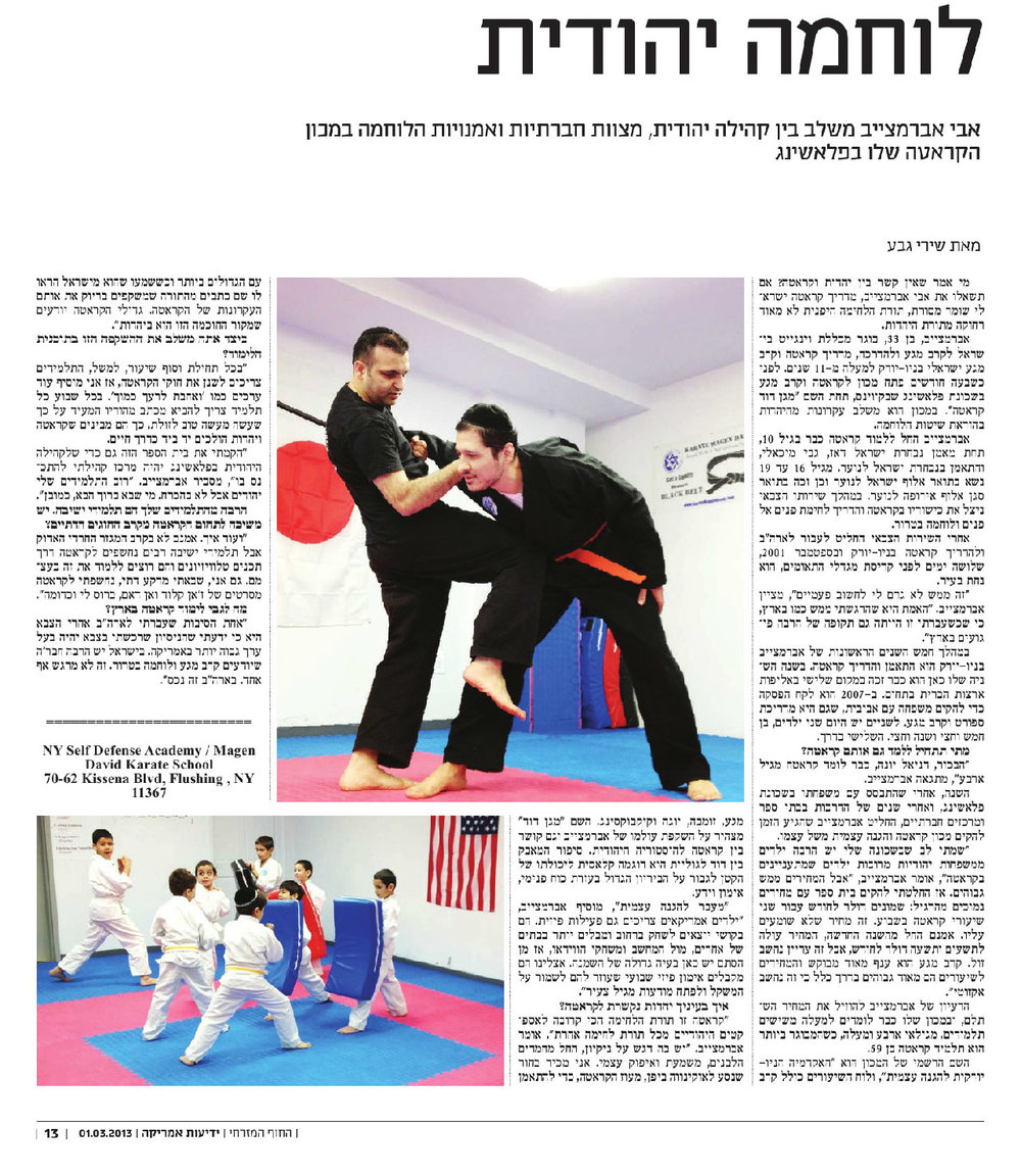 news-paper.jpg
