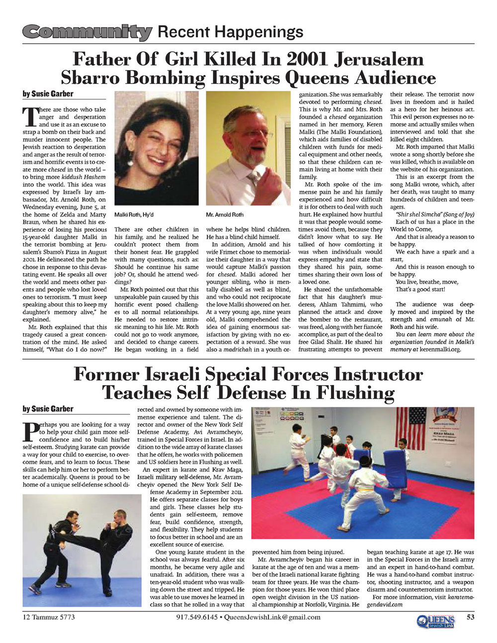 QJL-Article.jpg