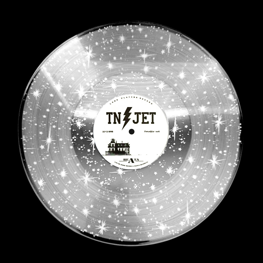 """Reata """"Stardust"""" (Fonofill)"""