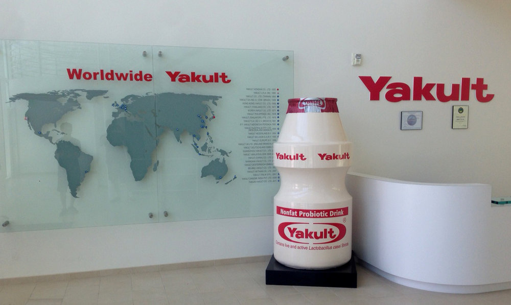 Yakult Bottle.jpg