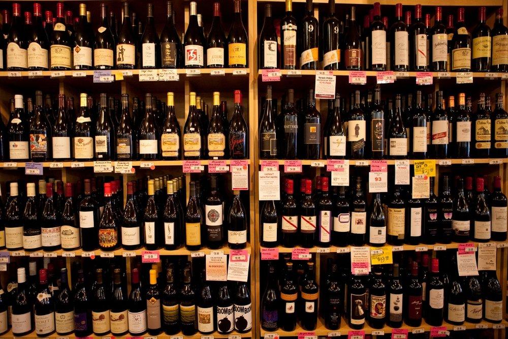 U.S. Wine & Spirits  486 9th Avenue