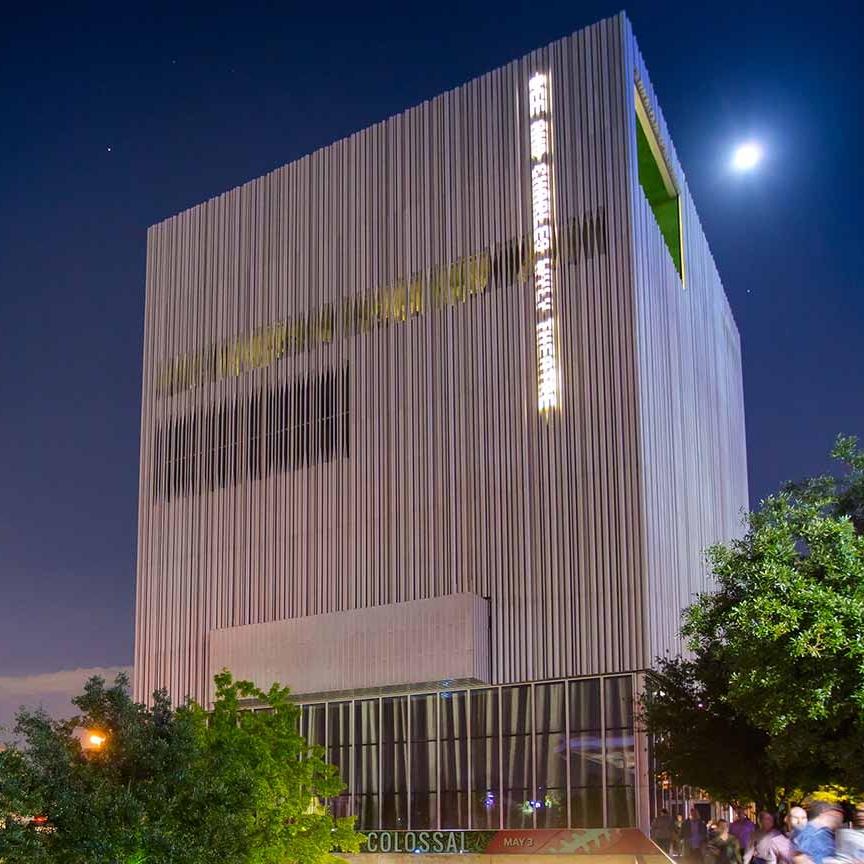 Dallas-Arts-District-Wyly-Theatre-Exterior-Light-Carter-Rose.jpg