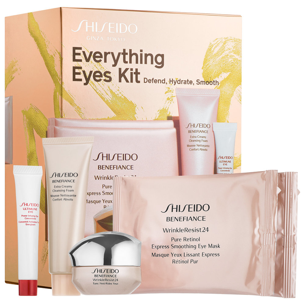 Shiseido Everything Eyes Kit Gift Set Sephora.jpg