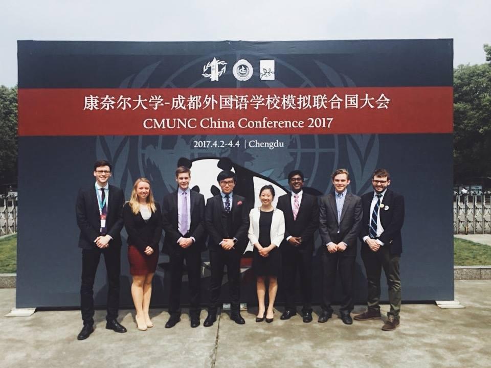 CMUNC China.jpg