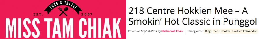 Click    here    to read more on 218 Centre Hokkien Mee's feature on Miss Tam Chiak!  Image credit:  misstamchiak.com