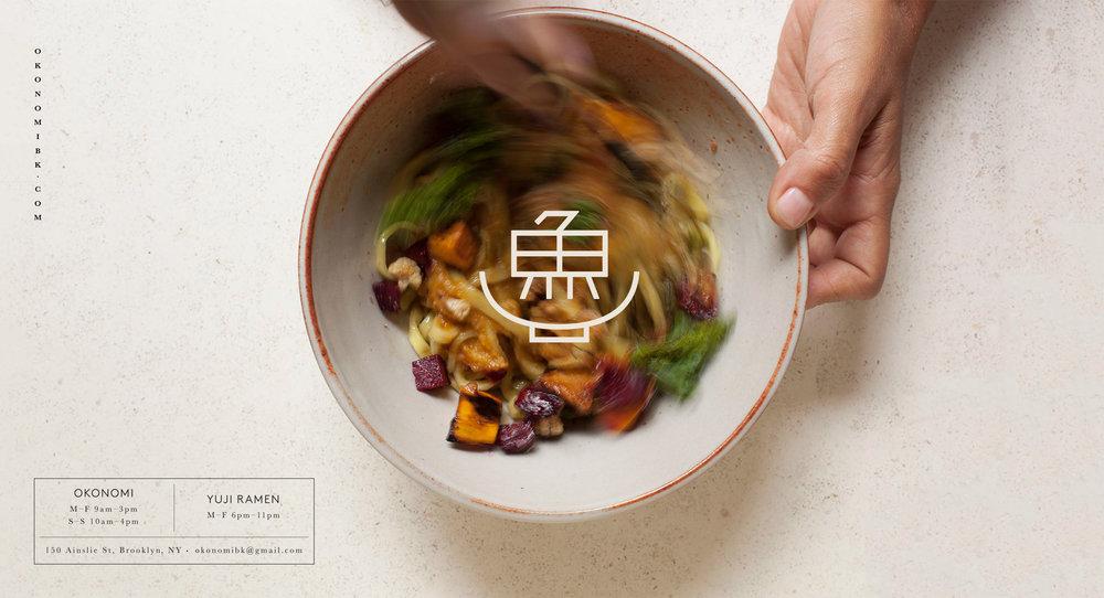 okonomi_poster1-1345x729@2x.jpg