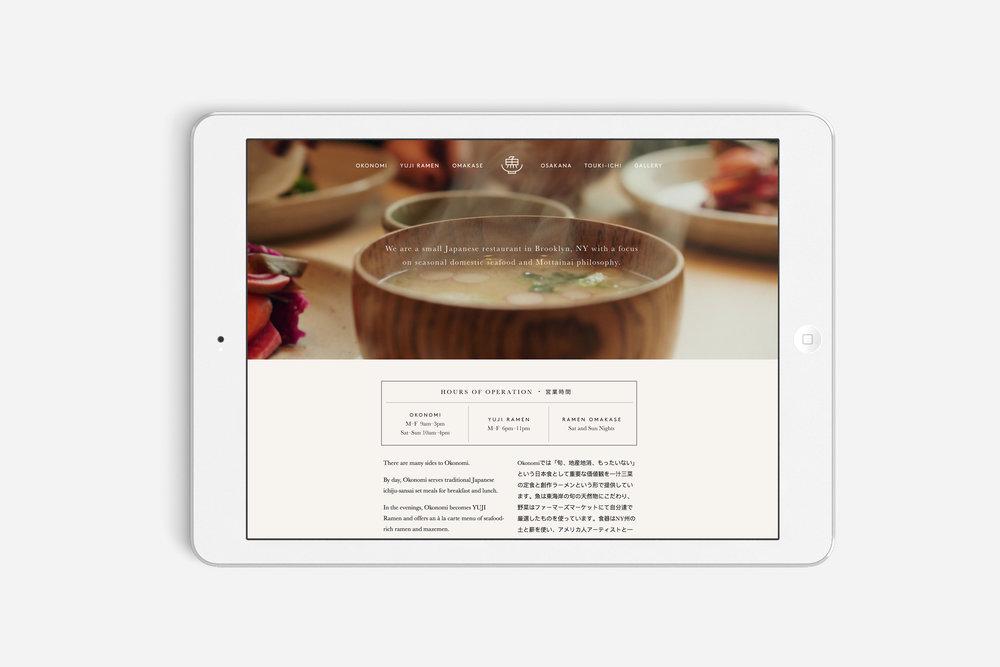 okonomi_website2.jpg