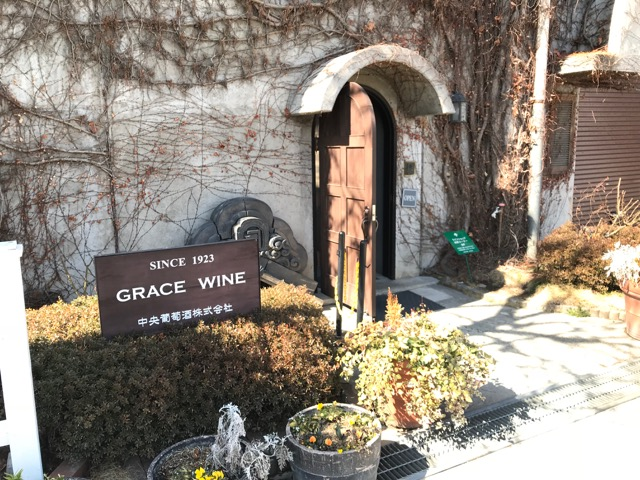 Hospitality (and an open door) at Grace Wine.