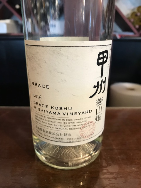 A delicious single vineyard Koshu from Grace Wine.