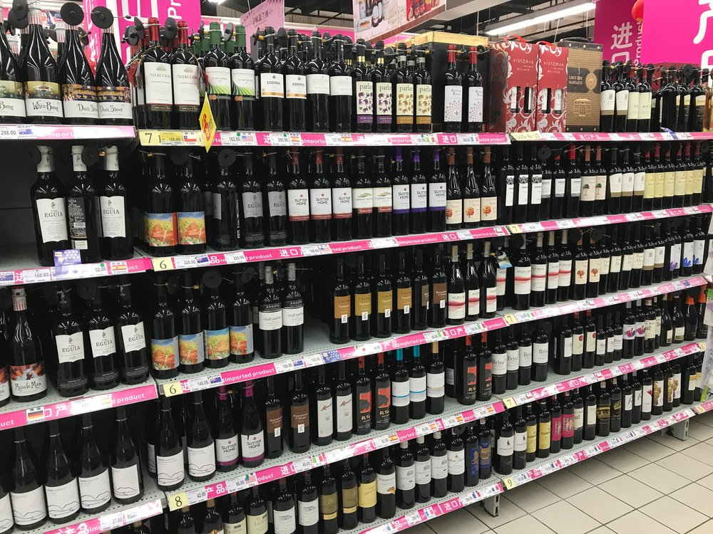 Can you find your favorite wine in a Chinese supermarket? Or possibly your least favorite?