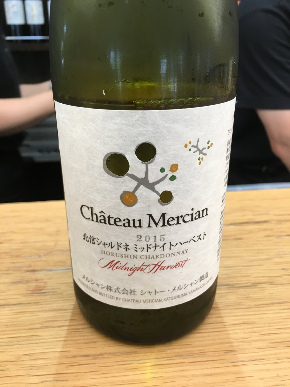 This Montrachet-style chardonnay is complex and delicious.