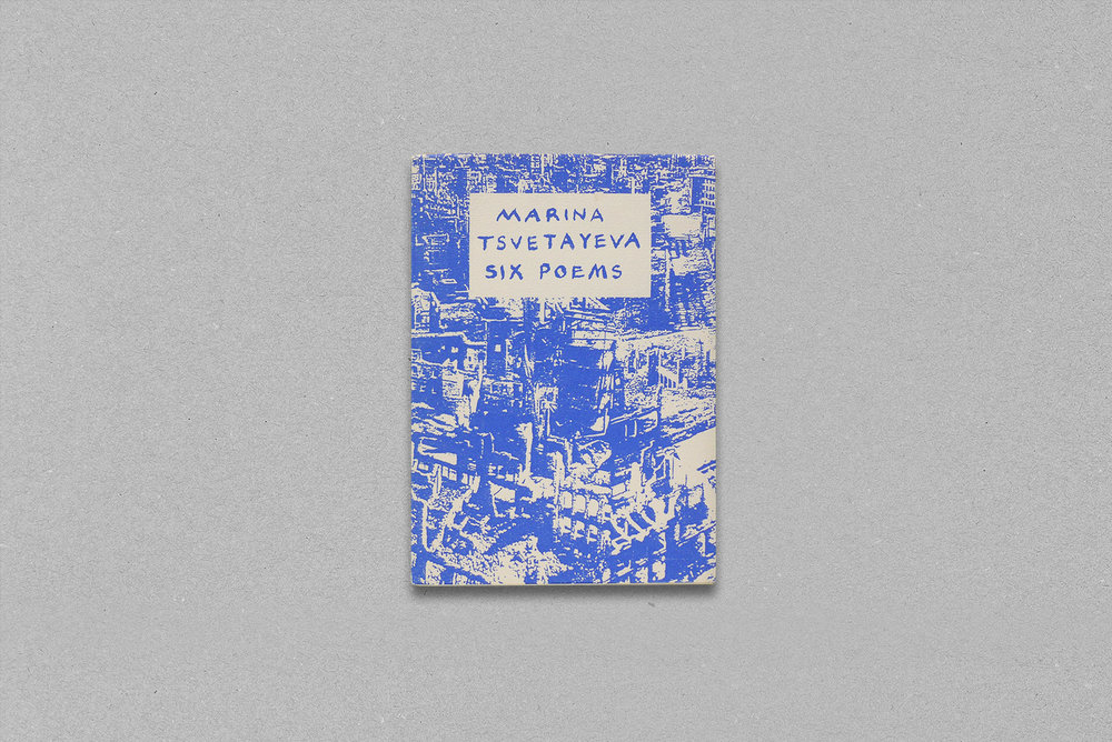 michael-caine-petropolis-tsvetayeva-L1660520-2.jpg