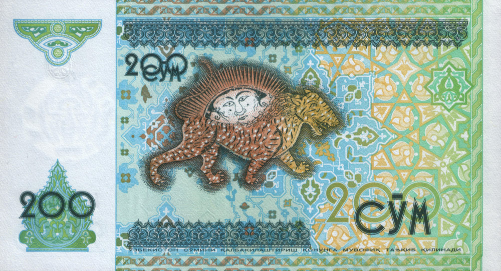- The image of living beings in Islam is not accepted, so this mosaic is unique in its kind and is one of the business cards of Uzbekistan.