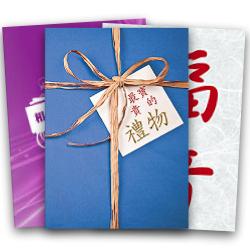 Chinese_Gospels.jpg