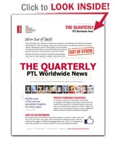 v2previewptl-newsletter-2013_1stquarter_.jpg.jpg